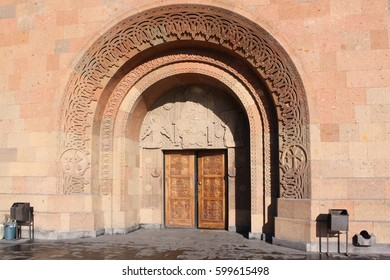 Armenia. Yerevan. View at Entrance to Armenian Church