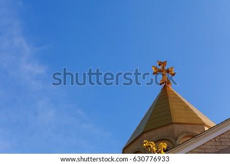 Armenian Apostolic Church Surb Christ Amenaprkich Stock