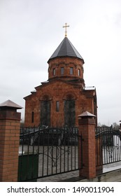 Armenian Church in Tver behind the fence