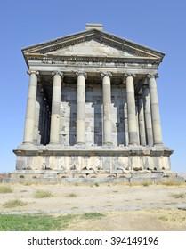 Armenian Temple in Garni