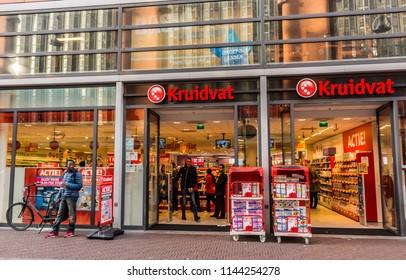 e4886146dea Arnhem, Netherlands 15.04.2018: Kruidvat drugstore in the center of the  Alkmaar.