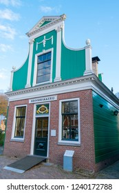 ARNHEM, NETHERLANDS - NOVEMBER 23, 2018- Typical traditional Dutch old bakery building at the Open air museum in Arnhem