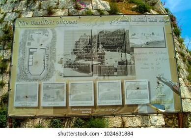 Arnoun, Nabatieh Governorate, Lebanon - 5-1.05 Hezbollah military report on wall of Beaufort Crusader Castle (Qala'at al-shaqif) detailing the killing of 19 Israeli soldiers.