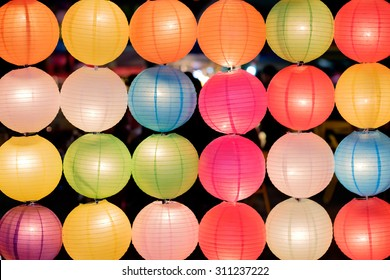 arrange of colorful chinese lantern lamp