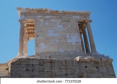 The Arrephorion was a small building sited beside the north wall of the Acropolis of Athens and next to the wall of Pericles