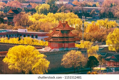 Arrow Watch Tower Palace Wall Autumn Gugong Forbidden City Palace Beijing China. Emperor's Palace Built in the 1600s in the Ming Dynasty