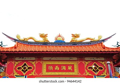 Art of Chinese temple roof