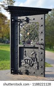 """Art object """"door to Vologda"""". Russia, Vologda city, 23 September 2018"""