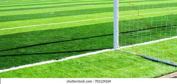 Artificial football field