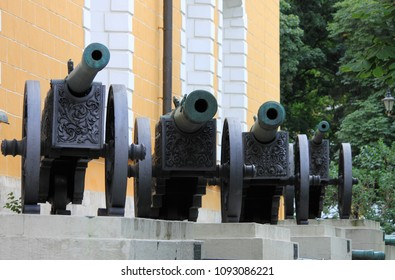 Artillery cannons in the Moscow Kremlin, Russia