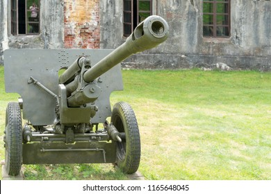 Artillery gun from the World War II age.