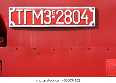 Artistic background of obsolete old number in the train yard. Soft Focus. Poster template, social media post template.
