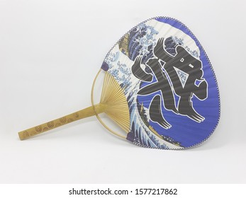 Artistic Colorful Ethnic Traditional Modern Design Hand Fan from Wood and Fabric Materials in White Isolated Background