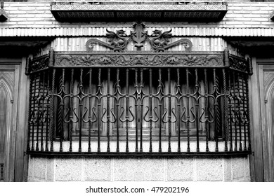 Artistic geometric composition window grille, Medieval iron gates Toledo,Spain,made several iron sheets and nails handcrafted,