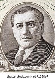 Arturo Fortunato Alessandri Palma portrait from Chilean money