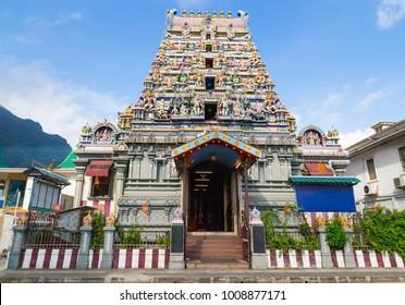 Arul Mihu Navasakthi Vinayagar Temple Victoria Mahe Seychelles.