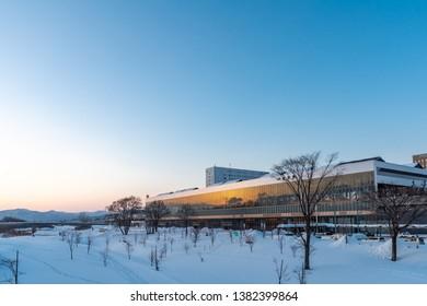Asahikawa, Hokkaido - Feb 20, 2016 : View of Asahikawa station at sunset.