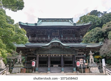 "Asahi-sha of the Kotohira-gu shrine (Letter translation of the wooden platet : Important cultural property ""Asahi-sha"")"