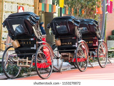 Asakusa, Japan, 26 January 2018, Japanese rickshaws in the traditional neighbourhood of Asakusa in Tokyo,
