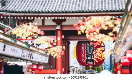 ASAKUSA, JAPAN - Oct 29, 2016: Nakamise Shopping Street Asakusa on Oct 29 in Tokyo, Japan. It is lined by more than 50 shops, which offer local specialties and tourist souvenirs.