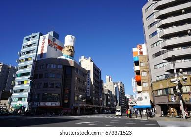 Asakusa Kappa-bashi street : December, 2016 in Tokyo, Japan.