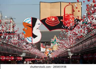 Asakusa Nakamise Street New Year decoration