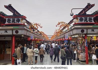 ASAKUSA, TOKYO, JAPAN - 18TH OCTOBER 2016; Crowds and tourists of Nakamise Shopping street in Asakusa, Tokyo
