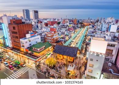 "Asakusa, Tokyo, Japan cityscape. (gate reads: ""Kaminari-mon Gate"")"