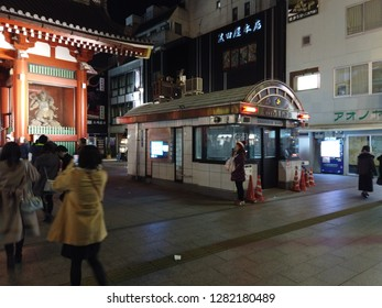 Asakusa, Tokyo / Japan - Jan 11 2019 : Traveller's vision - shooting photos around Senso-ji temple in Asakusa