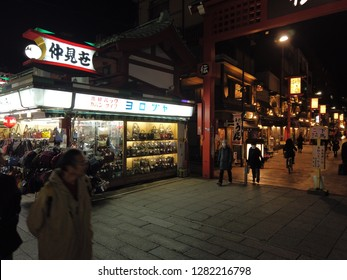 Asakusa, Tokyo / Japan - Jan 11 2019 : Traveller's vision - shooting photos around Senso-ji temple in Asakusa.Japan cultures