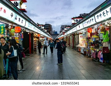Asakusa, Tokyo, Japan - June 13 2016 - Senso-ji Temple, a famous spot for pilgrims and tourists to visit when in Tokyo