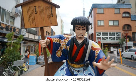Asakusa,Taito-ku,TOKYO/Japan-Aug 08 2017:Vehicle blocking doll. Kabuki actor style.