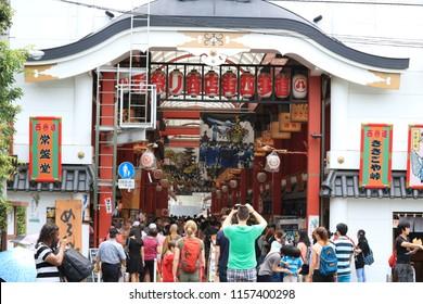 Asakusa,Tokyo/Japan - July 2016: Entrance of the Nishi Sando Shopping Street, Asakusa, Japan