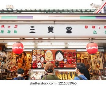ASAKUSA,TOKYO,JAPAN - June 18,2018: Tourists enjoying at Nakamise shopping street in Asakusa connect to Sensoji Temple in Asakusa.