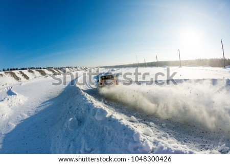 Asbest Russia February 4 2018 2 Th Stock Photo (Edit Now