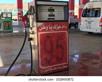 ASFAN, MECCA, SAUDI ARABIA-JANUARY 27, 2018 : Close up view of Premium 95 petrol pump at Al Khaleej petrol station at Makkah-Medinah highway, Saudi Arabia.