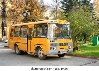 ASHA, RUSSIA - OCTOBER 4, 2008: Yellow PAZ 3205 school bus at the city street.