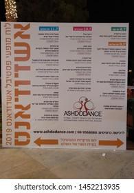 Ashdod / Israel - July 2019: program of the festival organization Ashdod dance on white fabric
