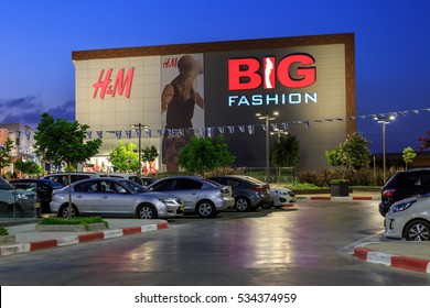 ASHDOD,  ISRAEL-June 16, 2016:Big Fashion Mall Ashdod.  A large shopping center with many shops, and with just relax and have fun.