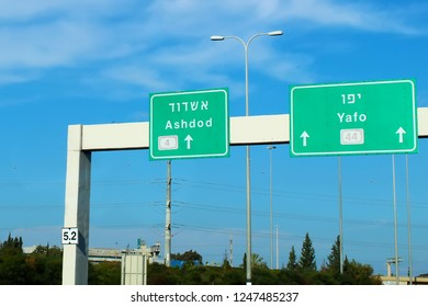 Ashdod and Yafo.  Highways in Israel. Traffic Signs, Banners
