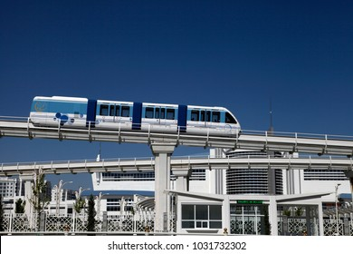 Ashgabat, Turkmenistan - April 28, 2017. Part of the sport complex with  Monorail.  Was built for Asian indoor games and martial arts.