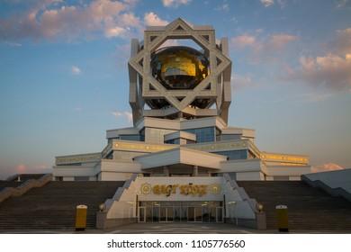 ASHGABAT, TURKMENISTAN - CIRCA SEPTEMBER 2013: View of the bizarrely interesting wedding hall in Ashgabat, Turkmenistan.