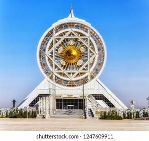 Ashgabat, Turkmenistan - October 06, 2015: the Alem Cultural and Entertainment Center, Turkmenistan
