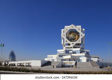 Ashgabat, Turkmenistan - October 15, 2014: Modern architecture of Ashgabat. Institution where registered wedding.
