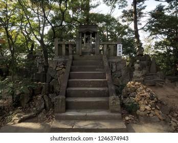 ASHIKAGA, TOCHIGI / JAPAN – NOVEMBER 24, 2018: Mitake shrine on the top of Mount Ryogai within the ruins of Ashikaga castle in Ashikaga, Tochigi, Japan.