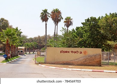 ASHKELON, ISRAEL - SEPTEMBER 19, 2017: Entrance to the Ashkelon national park, Ashkelon, Israel