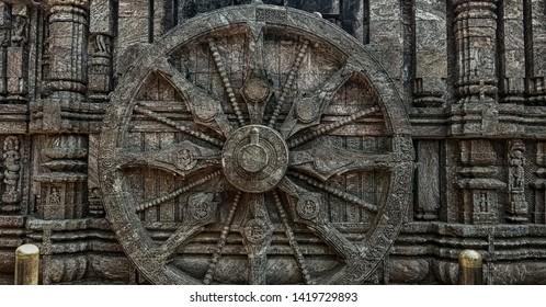 Ashok chakra made with raw stone