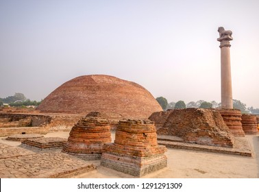 Ashoka pillar the pillar is located at Kutagarasala, India