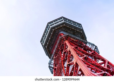 Asia Business concept for real estate and corporate construction - looking up view of hakata port tower in fukuoka, japan