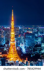 Asia Business concept for real estate & corporate construction - panoramic modern city skyline of Tokyo Tower(with heart light) with neon night in Roppongi Hill, Tokyo, Japan